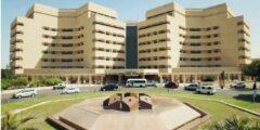 نسب القبول في جامعة جدة 1443