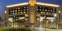 قائمة أفضل الجامعات السعودية 2021