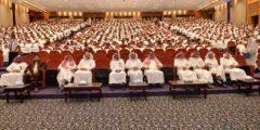 جامعة الملك فيصل انتساب