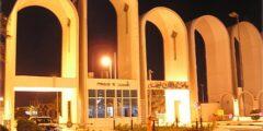وظائف جامعة الملك فيصل