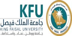 جامعة الملك فيصل تسجيل