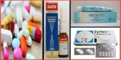 ادوية مضادات الهيستامين واسعارها